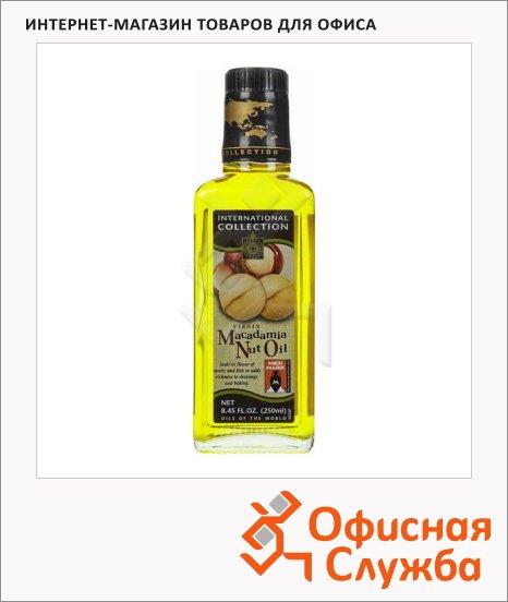 Масло растительное International Collection макадамия, 0.25л
