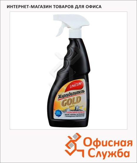 Чистящее средство Unicum Gold Series 500мл, жироудалитель, спрей