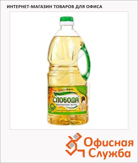 Масло растительное Слобода рафинированное дезодорированное, 2.7л