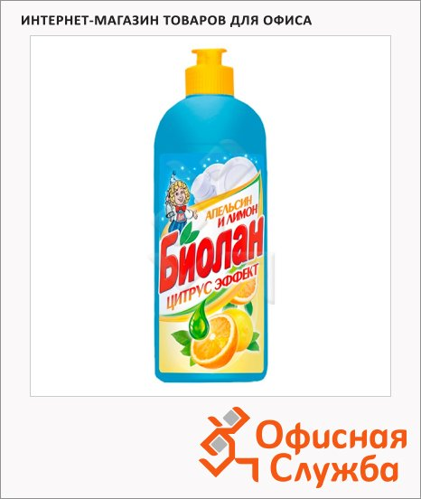 Средство для мытья посуды Биолан 0.5л, апельсин/ лимон, гель