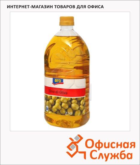 фото: Масло оливковое Aro рафинированное 2л