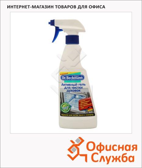 Чистящее средство Dr.Beckmann 0.375л, активное, гель, спрей