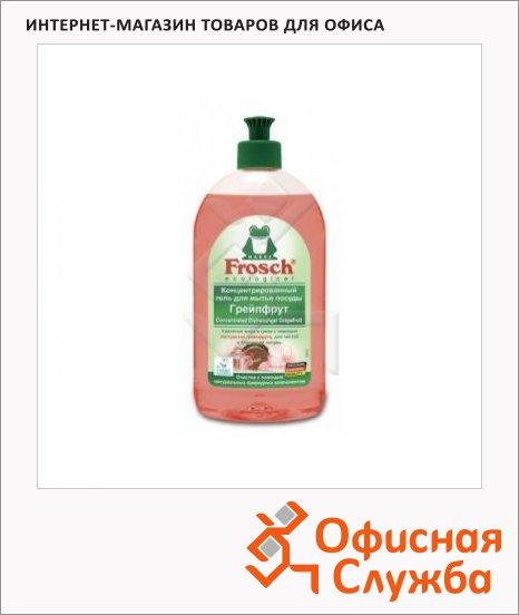 Средство для мытья посуды Frosch 0.5л, грейпфрут, концентрат