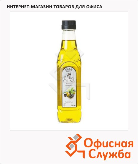 Масло оливковое Prim Oliva Pure рафинированное, 0.5л