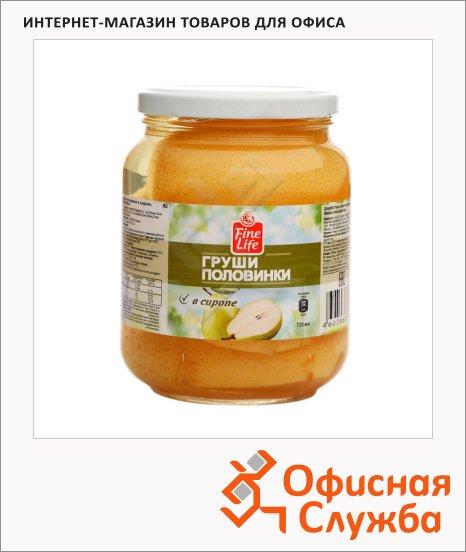 Консервированные фрукты Fine Life груша половинки в сиропе, 720мл