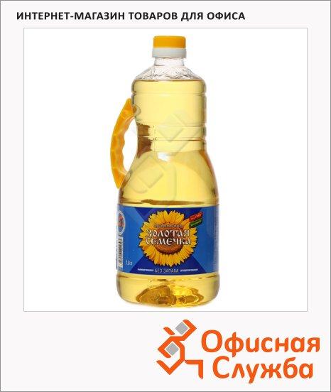 фото: Масло подсолнечное Золотая Семечка рафинированное дезодорированное 1.8л