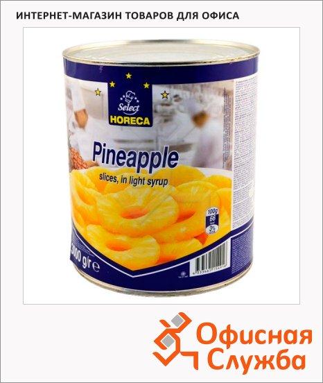 Консервированные фрукты Horeca ананасы кольца в сиропе, 3000г