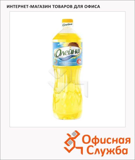 фото: Масло подсолнечное Олейна рафинированное дезодорированное 1л