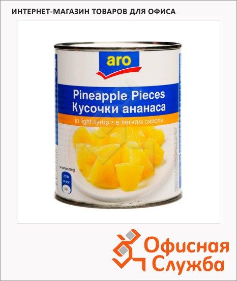 Консервированные фрукты Aro ананасы кусочки в сиропе, 820г