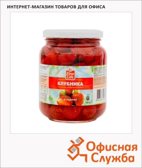 Консервированные ягоды Fine Life клубника в сиропе, 660г