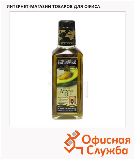 Масло растительное International Collection авокадо, 0.25л