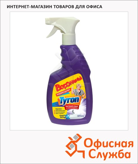 фото: Чистящее средство для сантехники 0.75л от налета и ржавчины, спрей