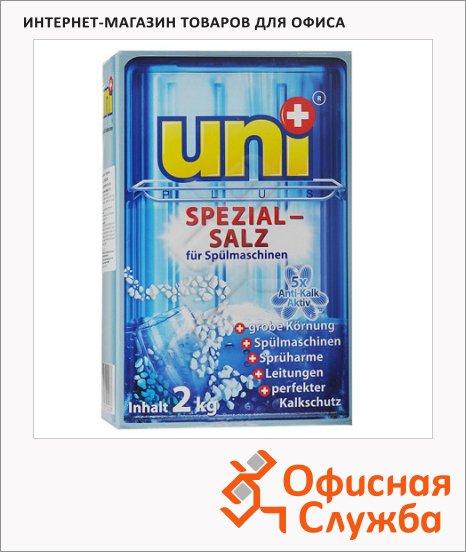 Защитное средство для ПММ Uniplus 2кг, кристаллическая соль