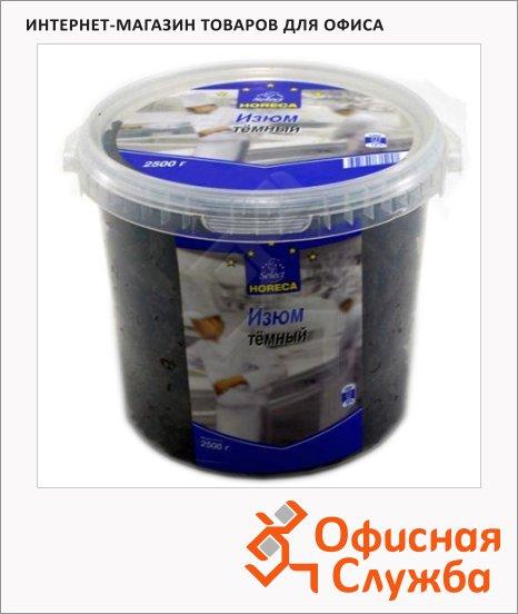 Изюм Horeca Select темный, 2.5кг
