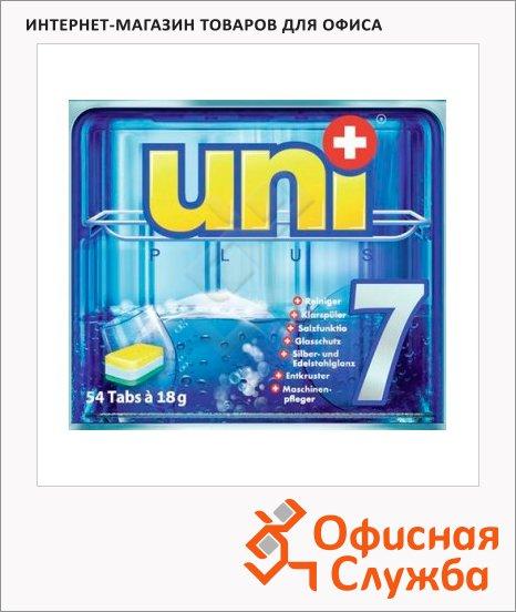 фото: Таблетки для ПММ Uniplus 7в1 54шт