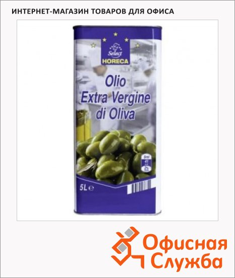 Масло оливковое Horeca Extra Virgin нерафинированное, 5л