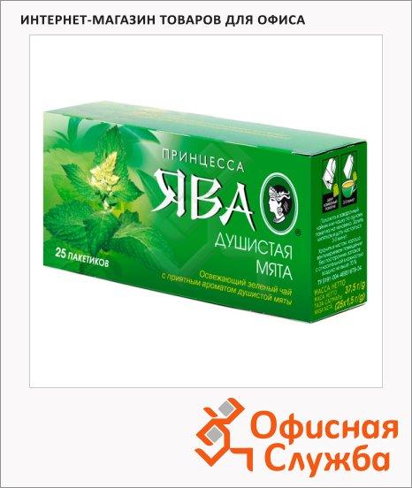 Чай Принцесса Ява Душистая мята, 25 пакетиков, зеленый