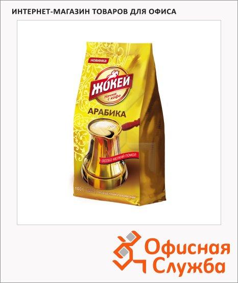 Кофе молотый Жокей Для турки 100г, пачка