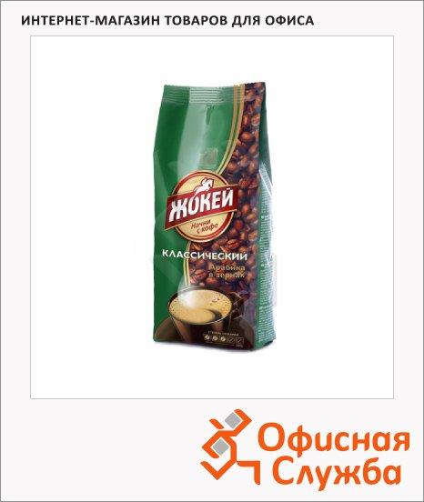 фото: Кофе в зернах Жокей Классический 100г пачка