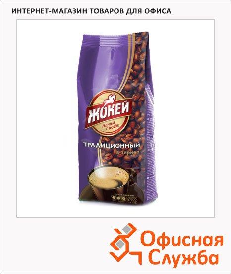 Кофе в зернах Жокей Традиционный 400г, пачка