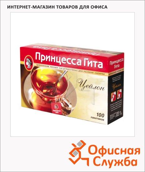 Чай Принцесса Гита Цейлон, черный, 100 пакетиков