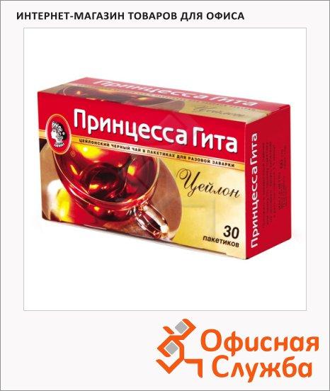 фото: Чай Принцесса Гита Цейлонский без ярлычков черный, 30 пакетиков