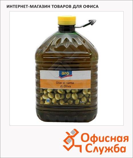 Масло оливковое Aro из выжимок рафинированное, 5л