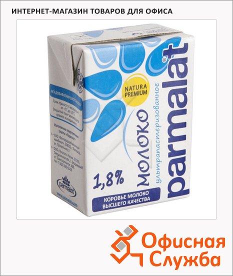 Молоко Parmalat 1.8%, 200мл, стерилизованное
