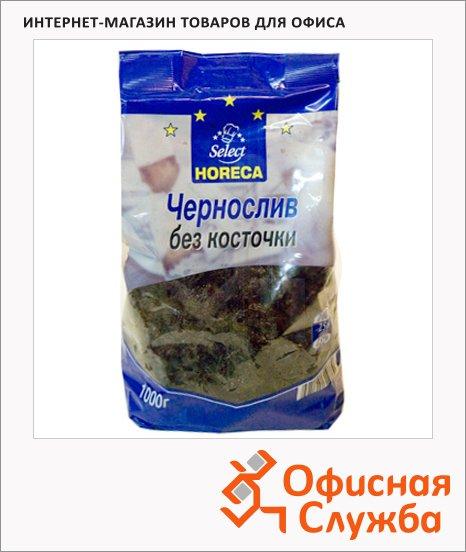 Чернослив Horeca без косточек, 1кг
