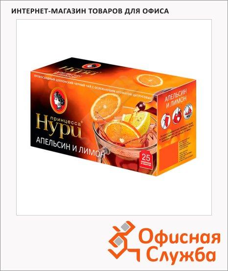 фото: Чай Принцесса Нури Апельсин и лимон черный, 25 пакетиков