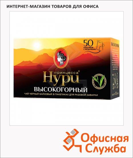 Чай Принцесса Нури Высокогорный, черный, 50 пакетиков