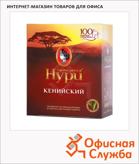 Чай Принцесса Нури Кенийский, черный, 100 пакетиков