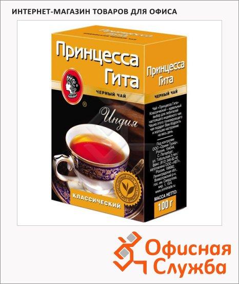 Чай Принцесса Гита Классический листовой, черный, 100г