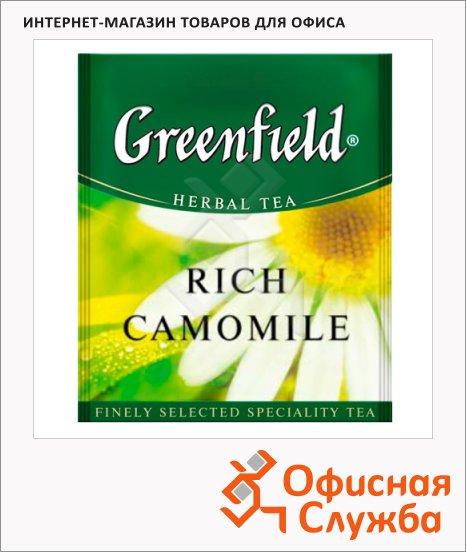 фото: Чай Greenfield Rich Camomile (Рич Камомайл) травяной, для HoReCa, 100 пакетиков