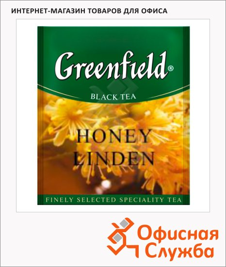 ��� Greenfield Honey Linden (���� ������), ������, ��� HoReCa, 100 ���������