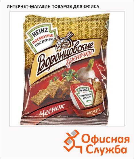 Греночки Воронцовские чеснок/ томатный кетчуп, 50г