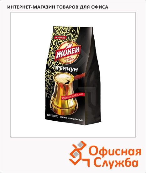 фото: Кофе молотый Жокей Для Турки Премиум 100г пачка