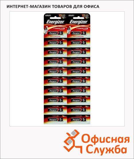 фото: Батарейка Energizer Power ААА/LR03 20шт/уп