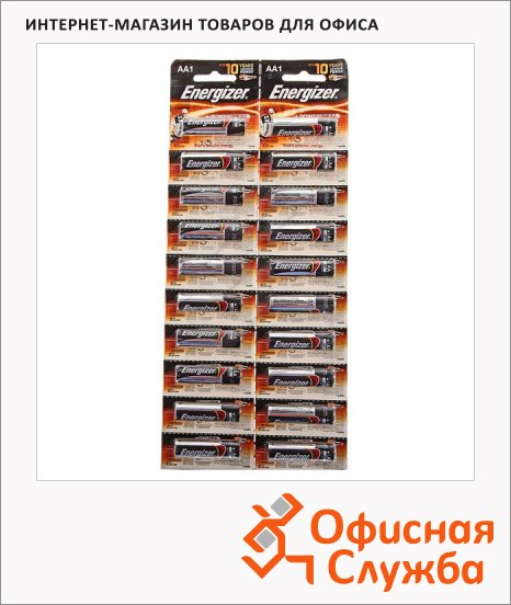 фото: Батарейка Energizer Power АА/LR6 1.5В, алкалиновая, 20шт/уп