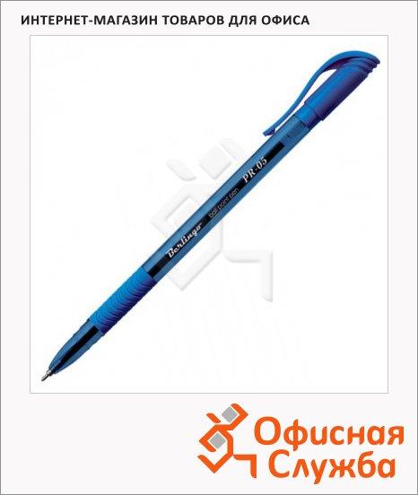 Ручка шариковая Berlingo PR-05 синяя, 0.25мм, грип