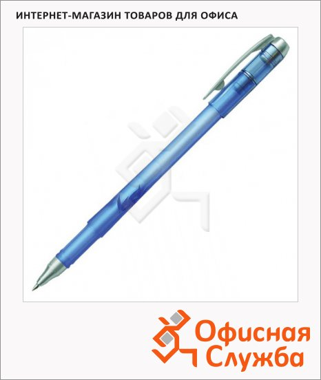Ручка шариковая Berlingo Fantasy синяя, 0.25мм