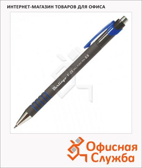 фото: Ручка шариковая автоматическая Berlingo V-25 синяя 0.25мм