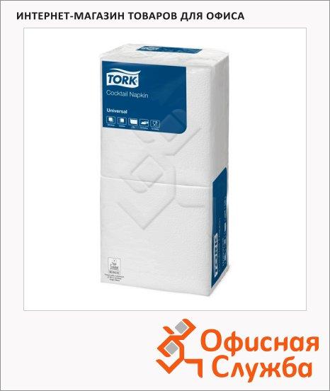 Салфетки сервировочные Tork Universal белые, 24х24см, 1 слой, 200шт, 10130