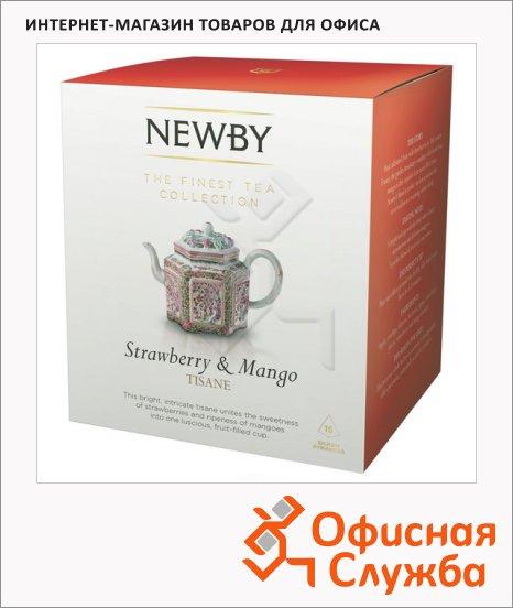 Чай Newby Mango Strawberry (Манго строуберри), фруктовый, в пирамидках, 15 пакетиков