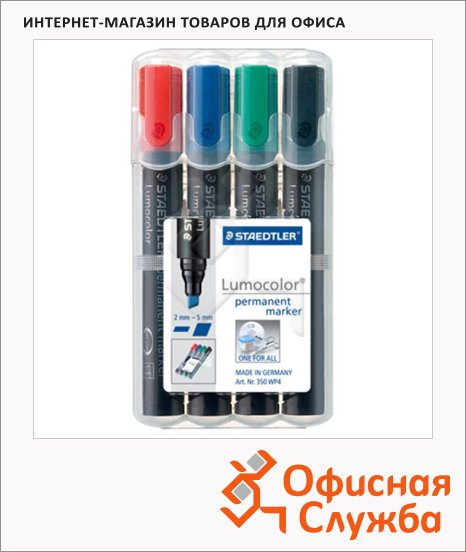 Маркер перманентный Staedtler Lumocolor 350 набор 4 цвета, 2-5мм, скошенный наконечник