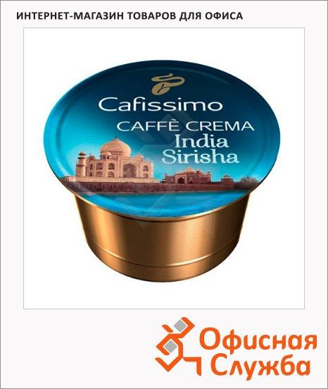 Кофе в капсулах Tchibo Cafissimo Caffe Crema India Sirisha, 10шт