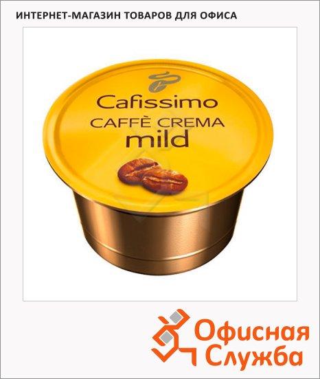 Кофе в капсулах Tchibo Cafissimo Caffe Crema Mild, 10шт