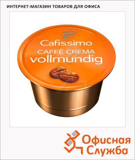 Кофе в капсулах Tchibo Cafissimo Caffe Crema Vollmundig, 10шт