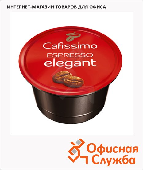 фото: Кофе в капсулах Espresso Mailander Elegant