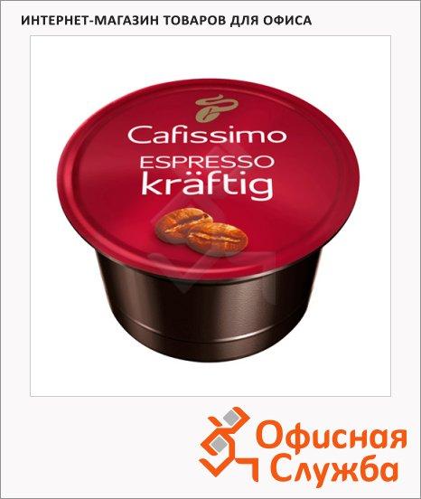 Кофе в капсулах Tchibo Cafissimo Espresso Sizilianer Kraftig, 10шт
